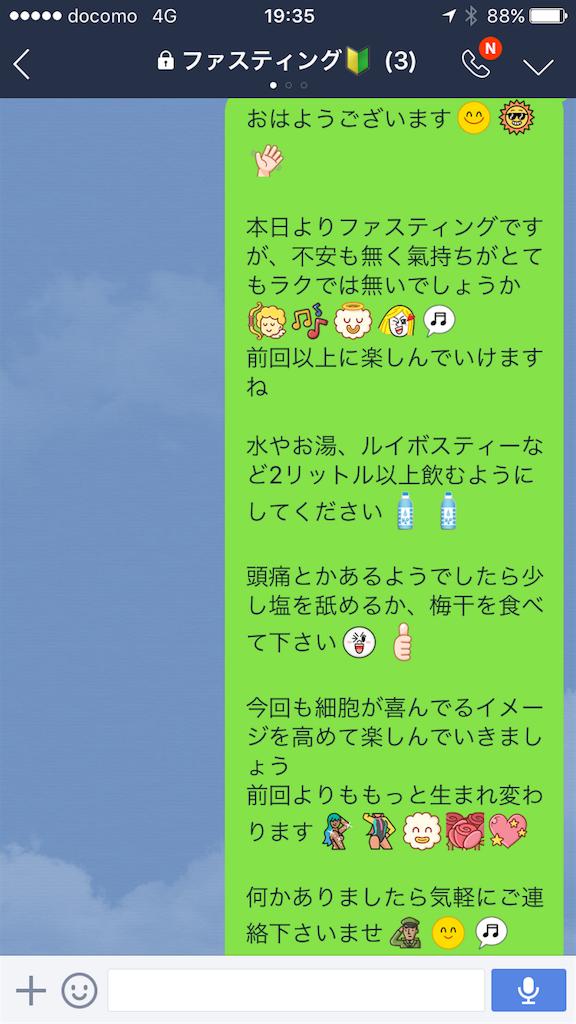 f:id:yuichiro1900:20170405152942p:image