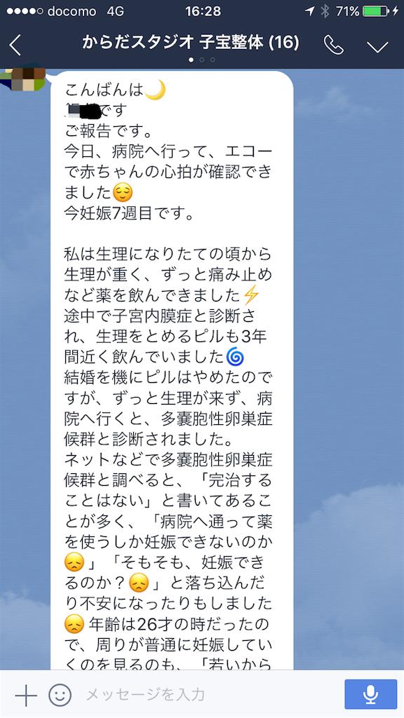 f:id:yuichiro1900:20170405163113p:image