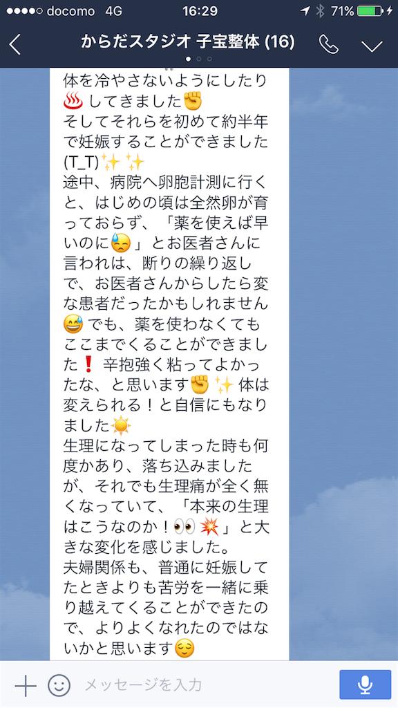 f:id:yuichiro1900:20170405163117p:image