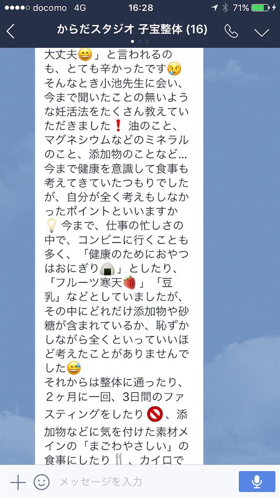 f:id:yuichiro1900:20170405163120p:image