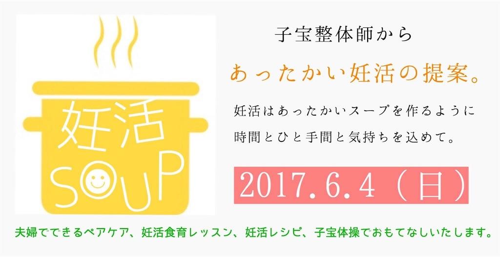 f:id:yuichiro1900:20170414130809j:image