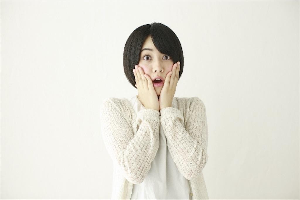f:id:yuichiro1900:20170427131950j:image