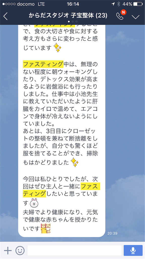 f:id:yuichiro1900:20170428084613p:image