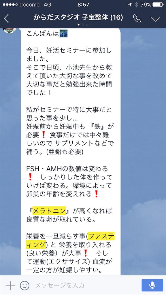 f:id:yuichiro1900:20170429085803p:image