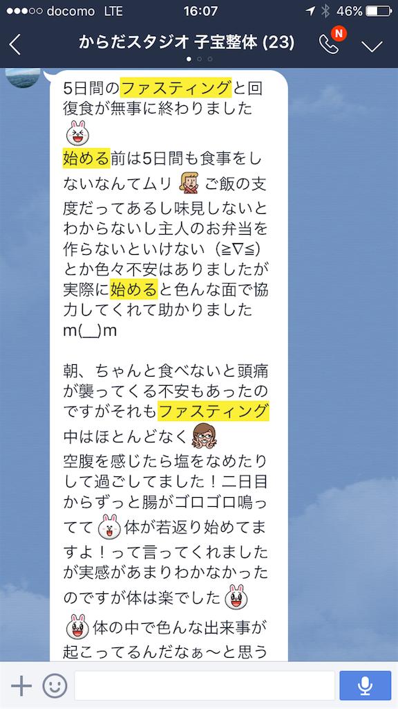f:id:yuichiro1900:20170430095153p:image