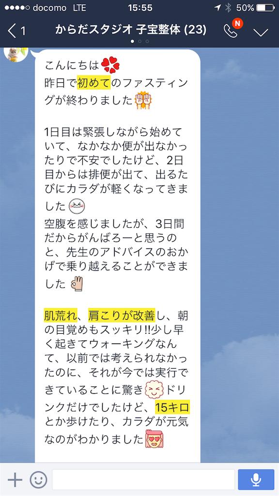 f:id:yuichiro1900:20170430095327p:image