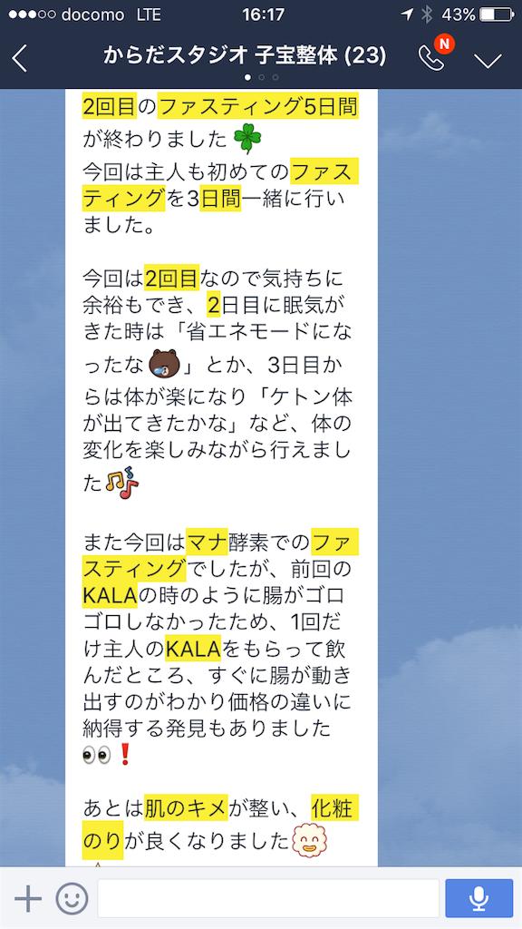 f:id:yuichiro1900:20170430095558p:image
