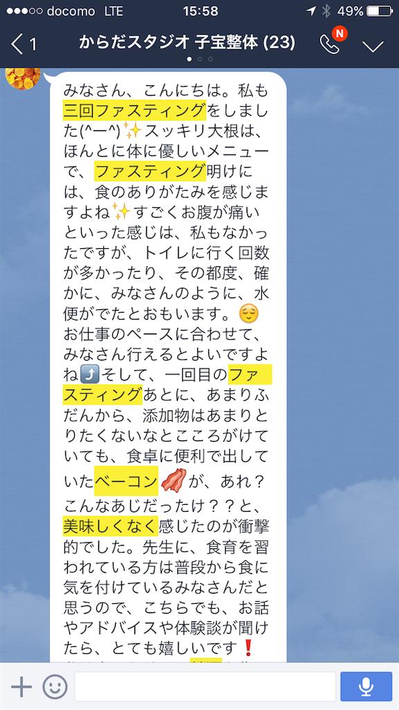 f:id:yuichiro1900:20170502114213p:image