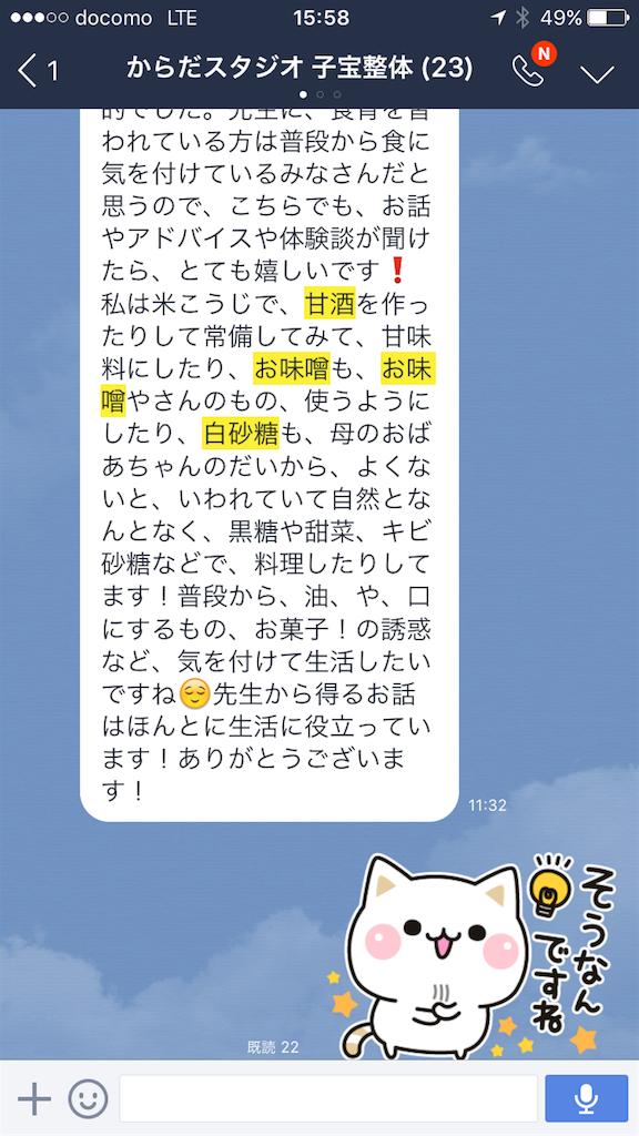 f:id:yuichiro1900:20170502114234p:image