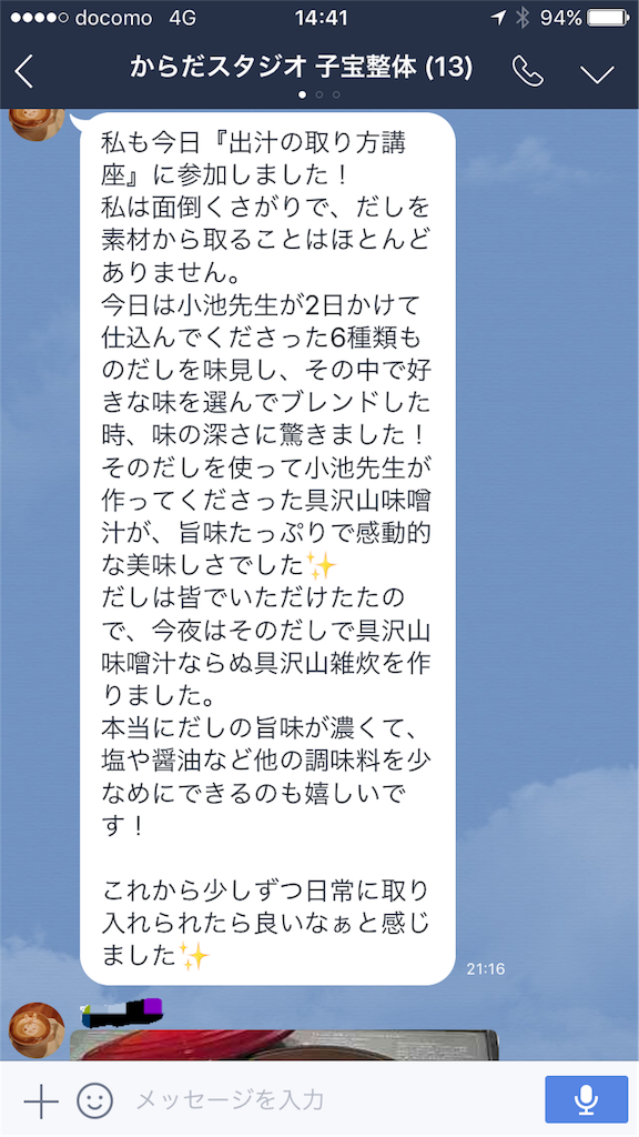 f:id:yuichiro1900:20170620153341p:image