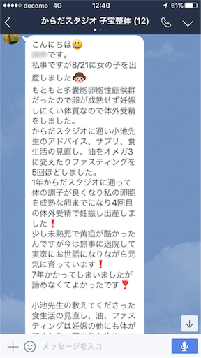 f:id:yuichiro1900:20171011123805p:image