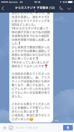 f:id:yuichiro1900:20171011123809p:image