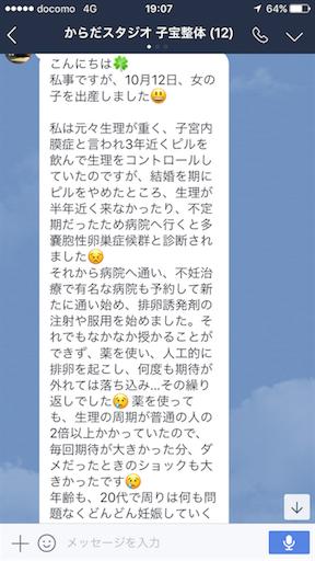 f:id:yuichiro1900:20171024144715p:image