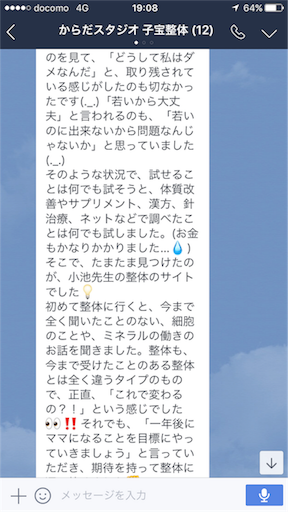 f:id:yuichiro1900:20171024144736p:image