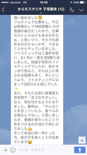 f:id:yuichiro1900:20171024144738p:image