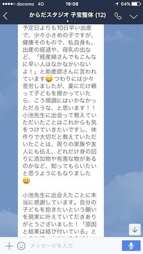 f:id:yuichiro1900:20171024144742p:image