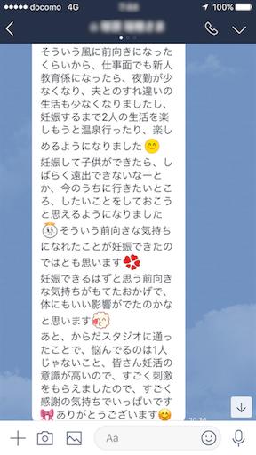 f:id:yuichiro1900:20171108125613p:image