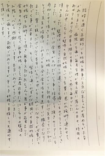 f:id:yuichiro1900:20171202124545j:image