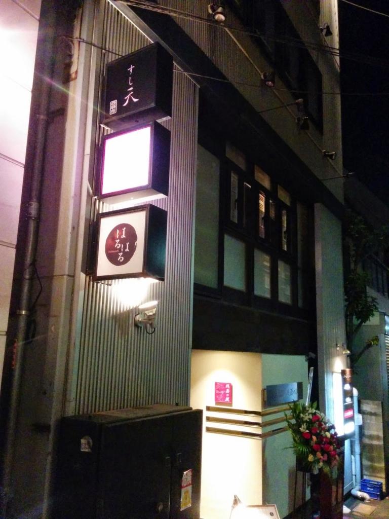 f:id:yuichironagai:20160808211745j:plain