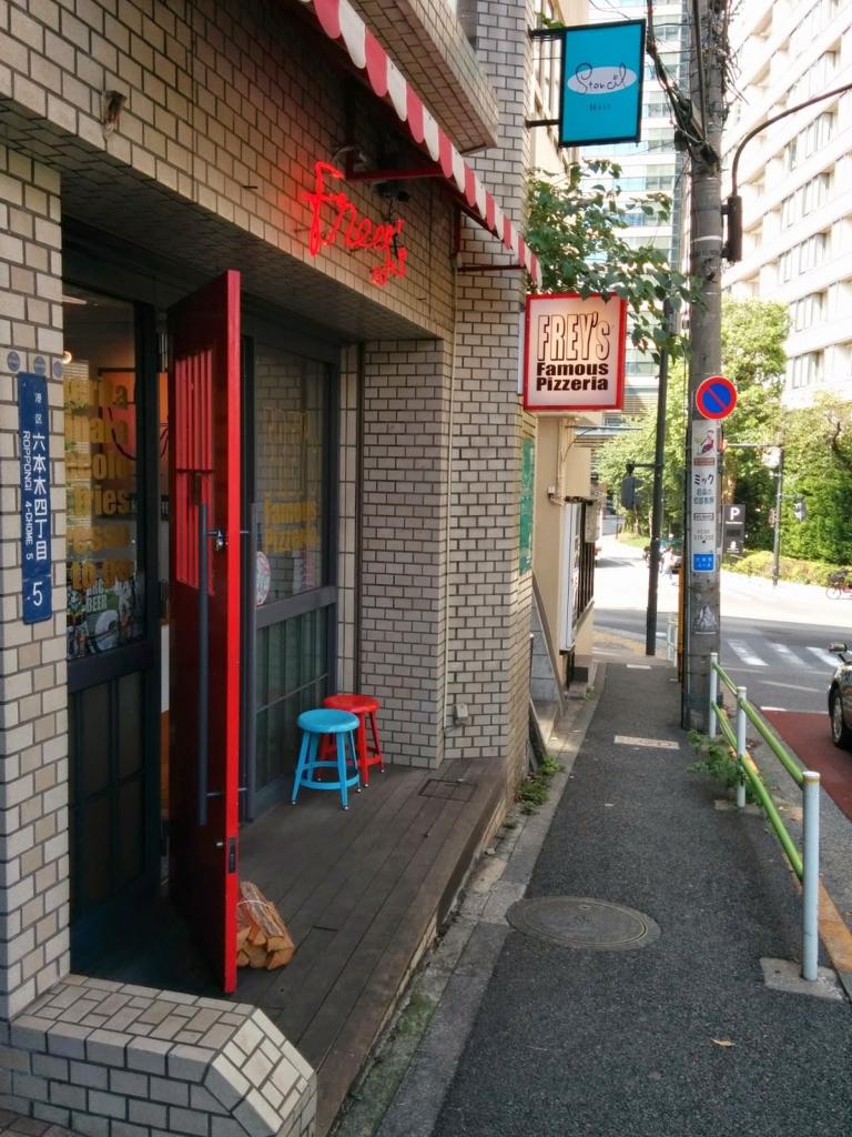f:id:yuichironagai:20160808213452j:plain