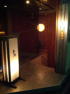 f:id:yuichironagai:20160820105401j:plain