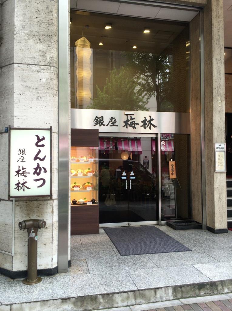 f:id:yuichironagai:20160820153639j:plain