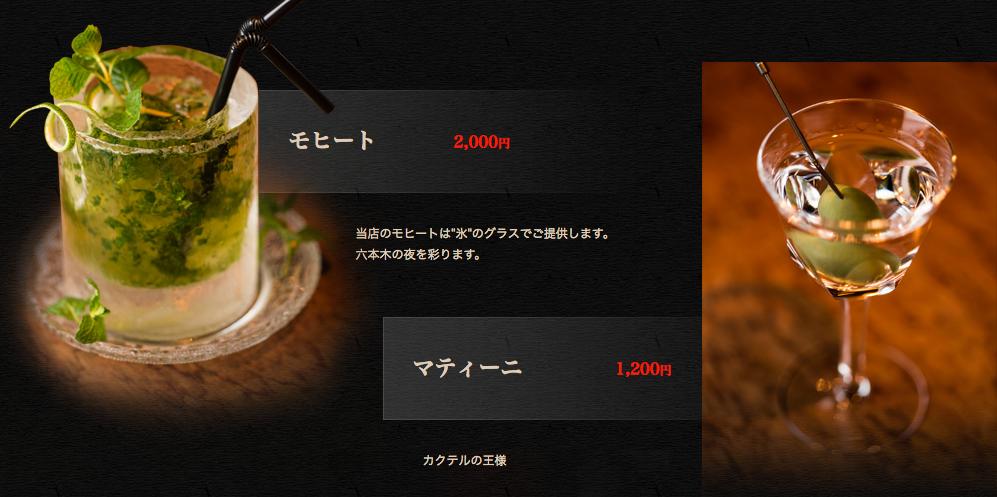 f:id:yuichironagai:20160925224813p:plain