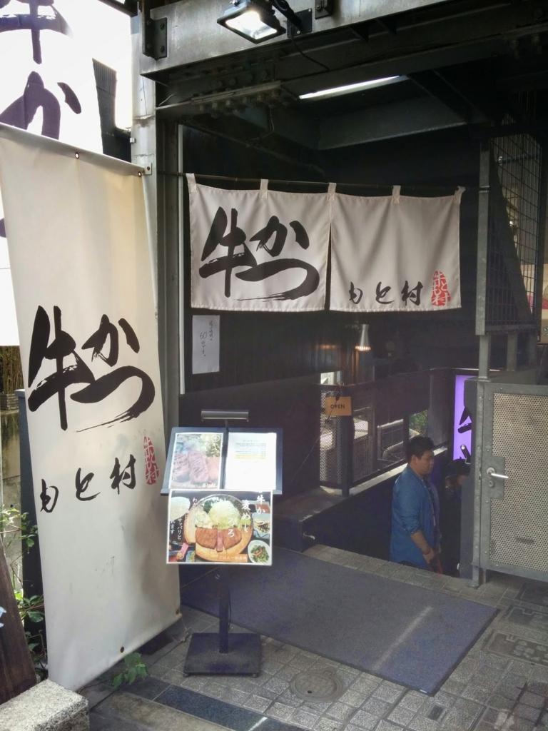 f:id:yuichironagai:20161001212754j:plain