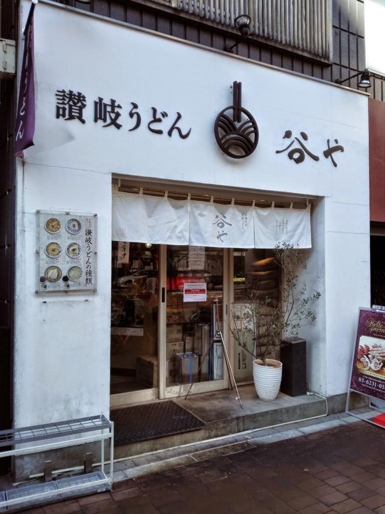 f:id:yuichironagai:20161008232249j:plain