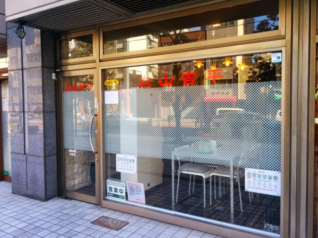f:id:yuichironagai:20161012000812j:plain