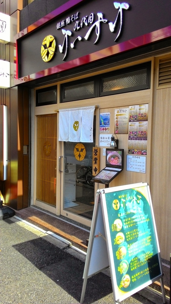 f:id:yuichironagai:20161013213410j:plain