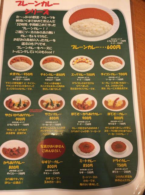 f:id:yuichironagai:20161022221446j:plain