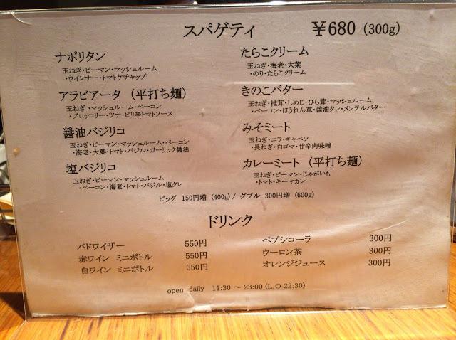 f:id:yuichironagai:20161022222555j:plain