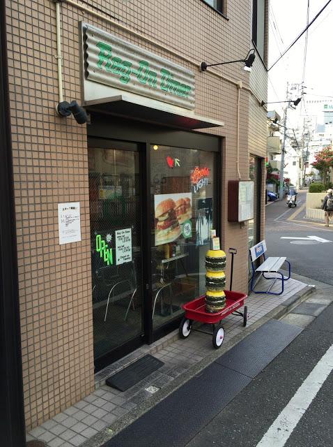 f:id:yuichironagai:20161023164457j:plain