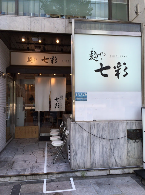 f:id:yuichironagai:20161023200017j:plain