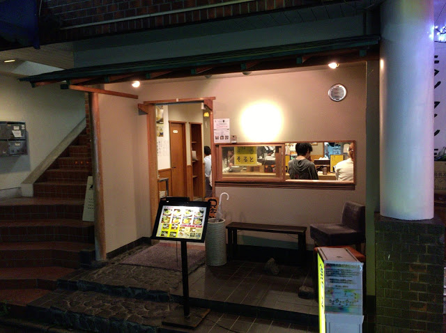 f:id:yuichironagai:20161029142800j:plain