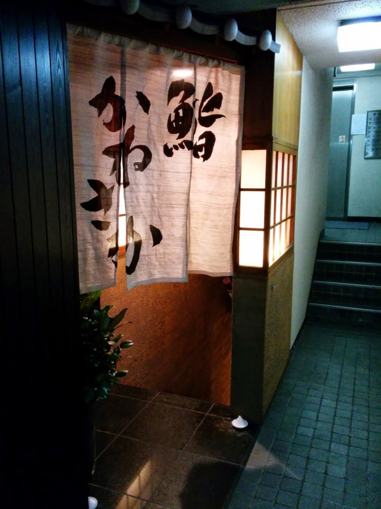 f:id:yuichironagai:20161106230051j:plain