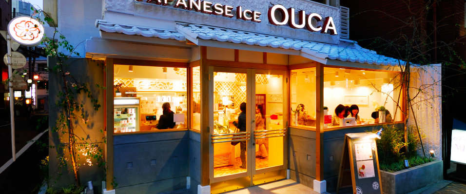Resultado de imagen de JAPANESE ICE OUCA