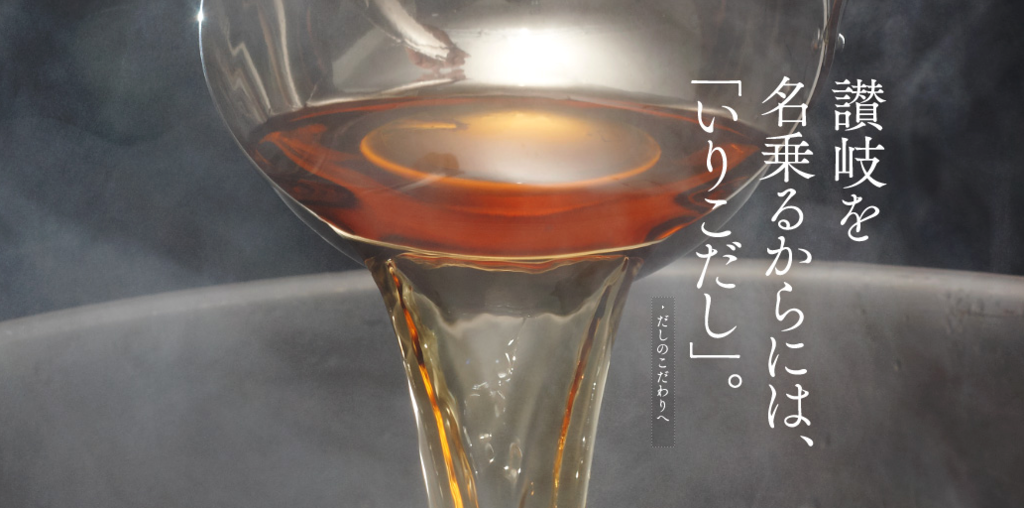 f:id:yuichironagai:20161210214649p:plain