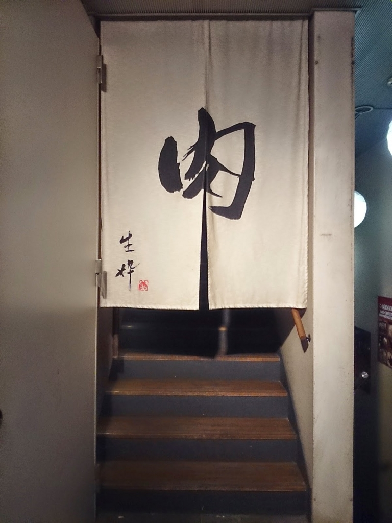 f:id:yuichironagai:20161217220201j:plain