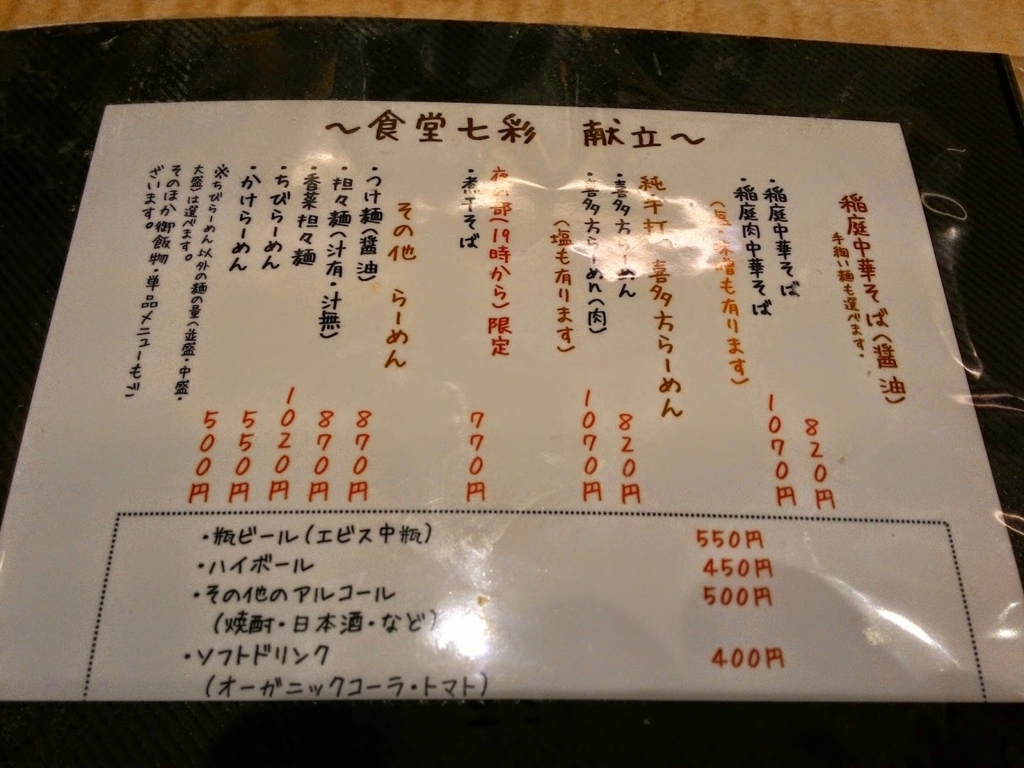 f:id:yuichironagai:20161219181417j:plain