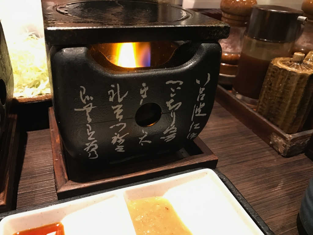f:id:yuichironagai:20161224123851j:plain
