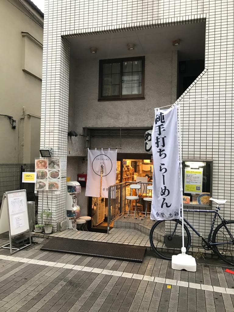 f:id:yuichironagai:20170108212256j:plain