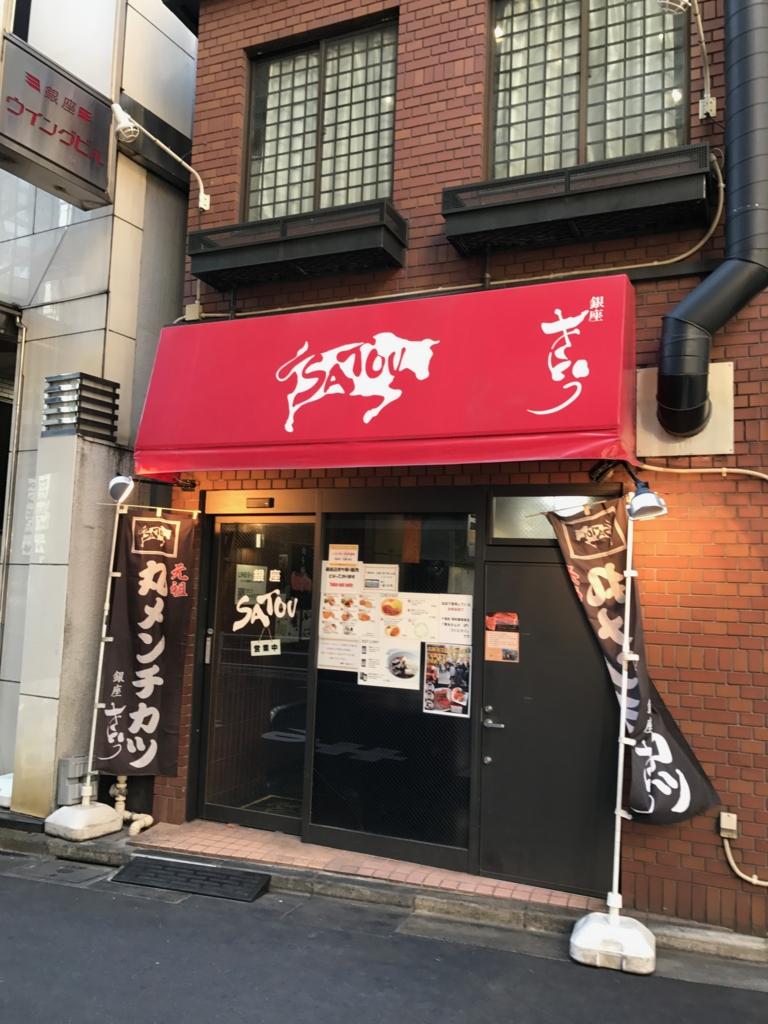 f:id:yuichironagai:20170121223025j:plain