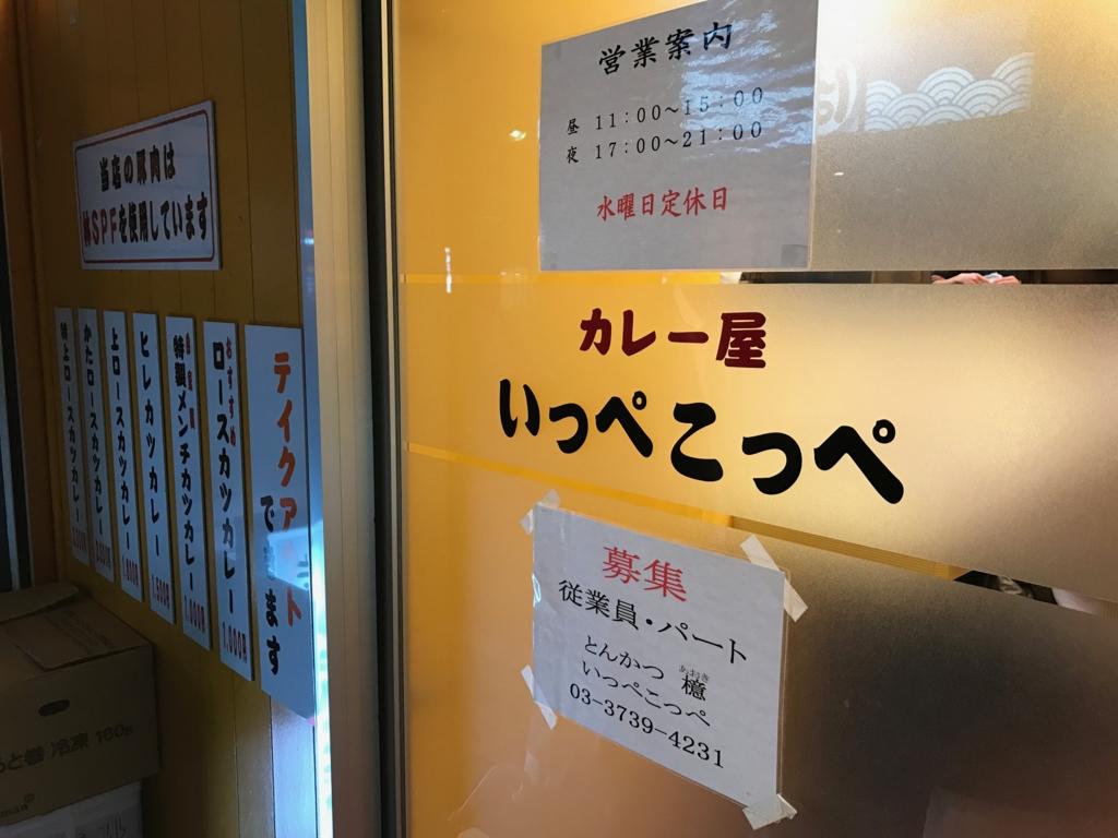 f:id:yuichironagai:20170207235647j:plain