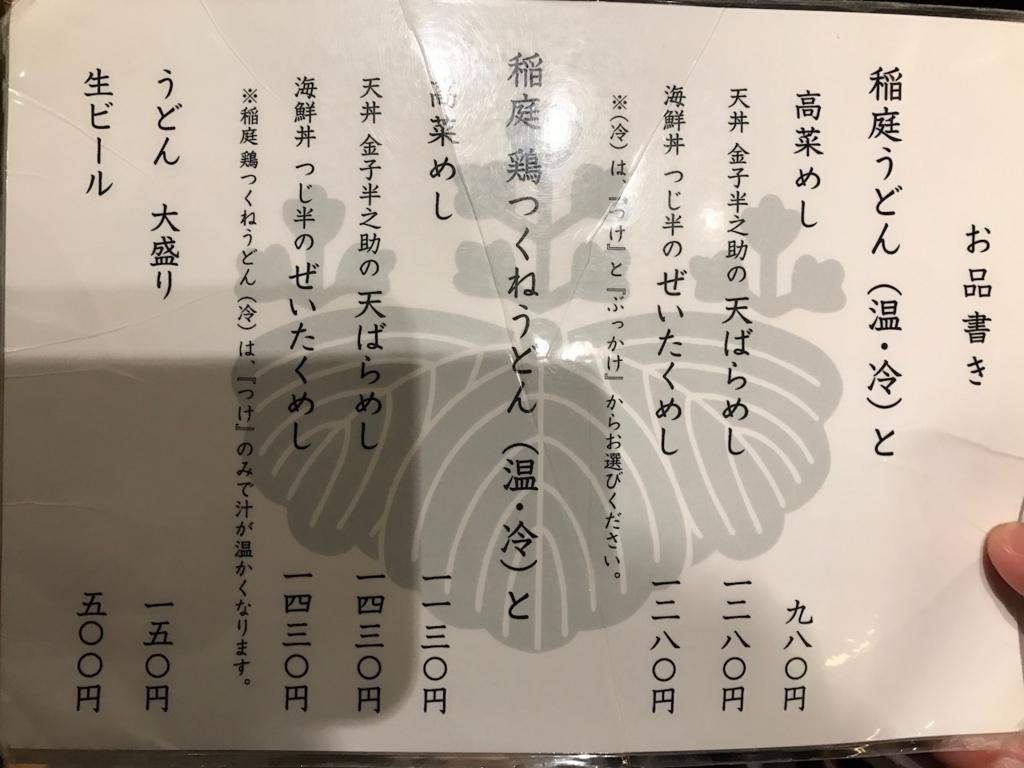 f:id:yuichironagai:20170212222452j:plain