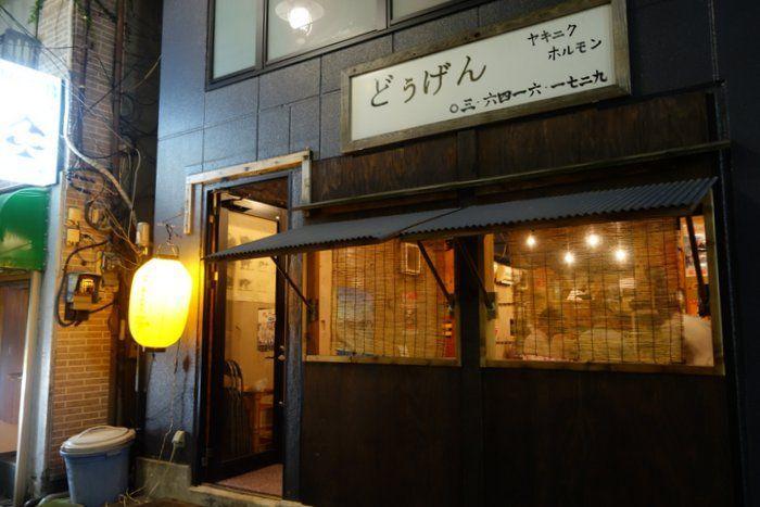 f:id:yuichironagai:20170226135647j:plain