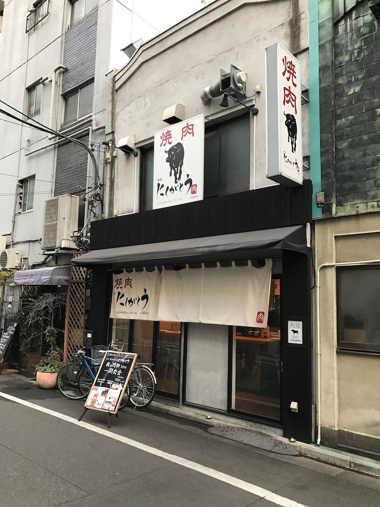 f:id:yuichironagai:20170301010445j:plain