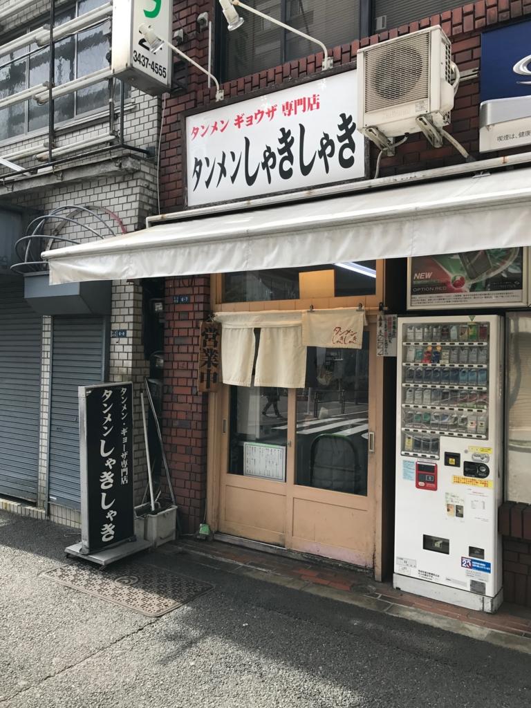 f:id:yuichironagai:20170305223311j:plain