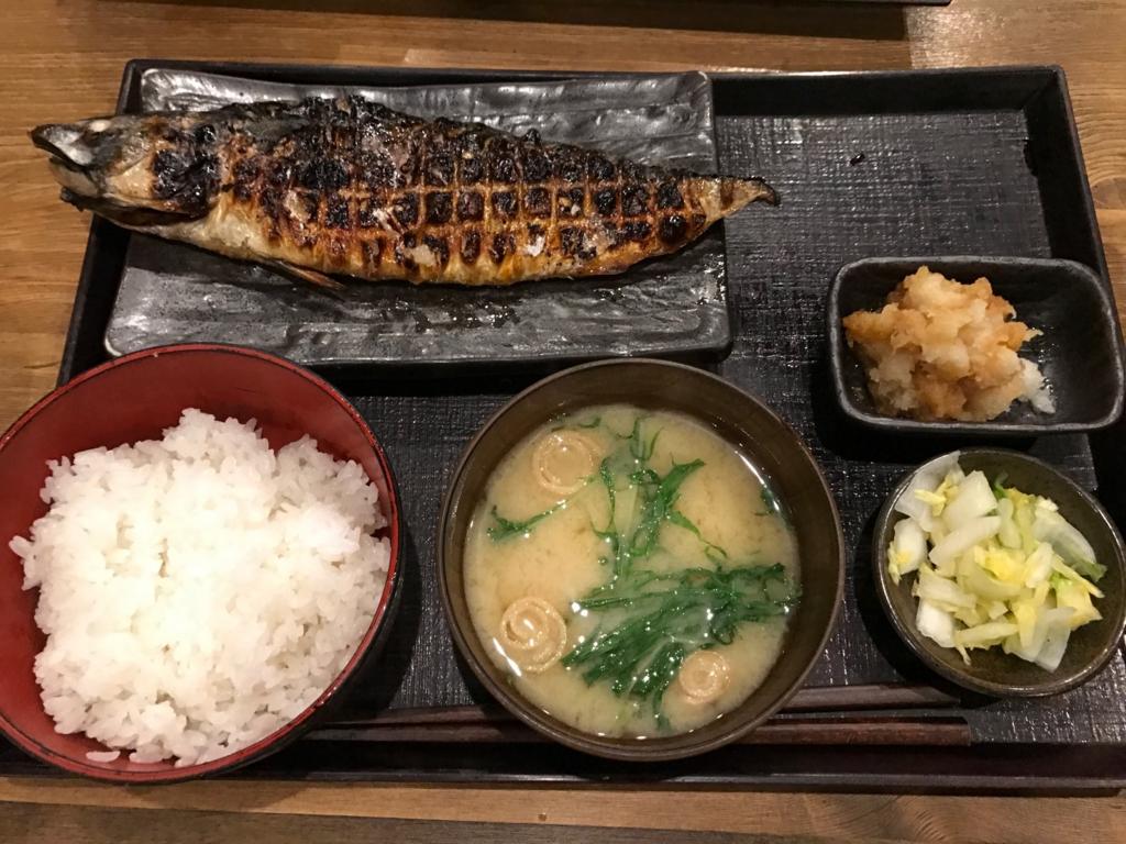 f:id:yuichironagai:20170315113630j:plain